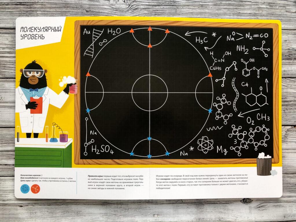Учиться с удовольствием - Большая книга умных игр для развития мозга 10